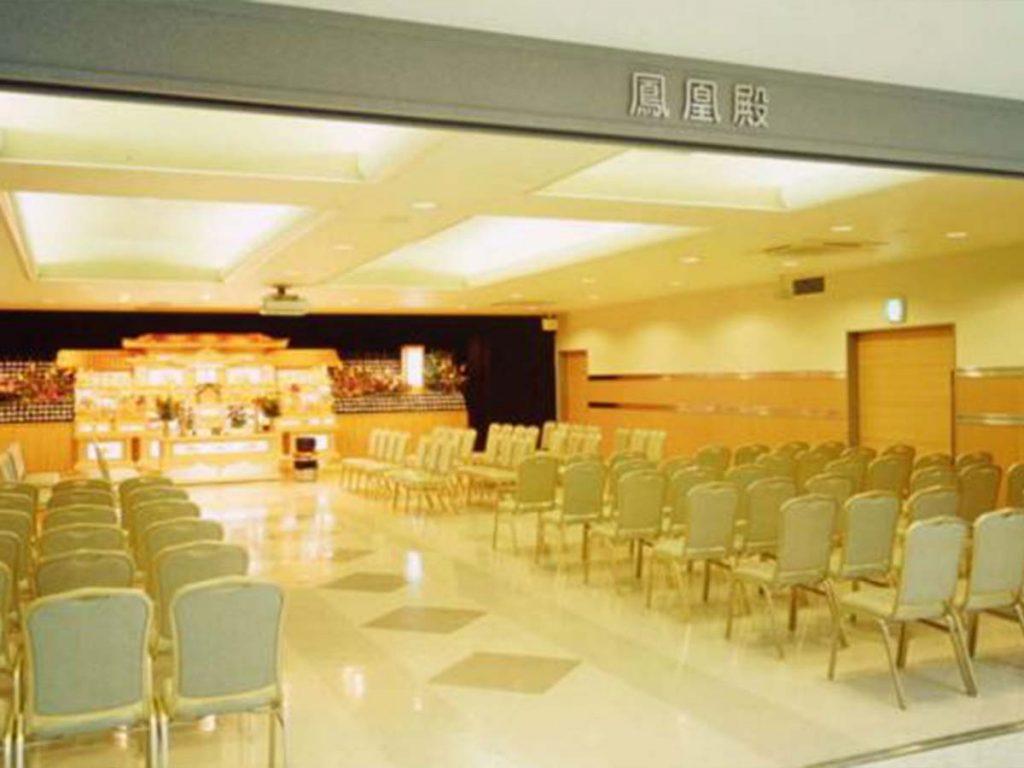 平安会館名古屋斎場2F大ホール