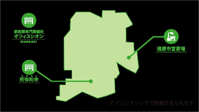 奈良県橿原市の葬儀場・火葬場・葬儀社の位置を記した地図