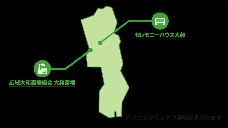 神奈川県大和市にある斎場と火葬場を記した地図