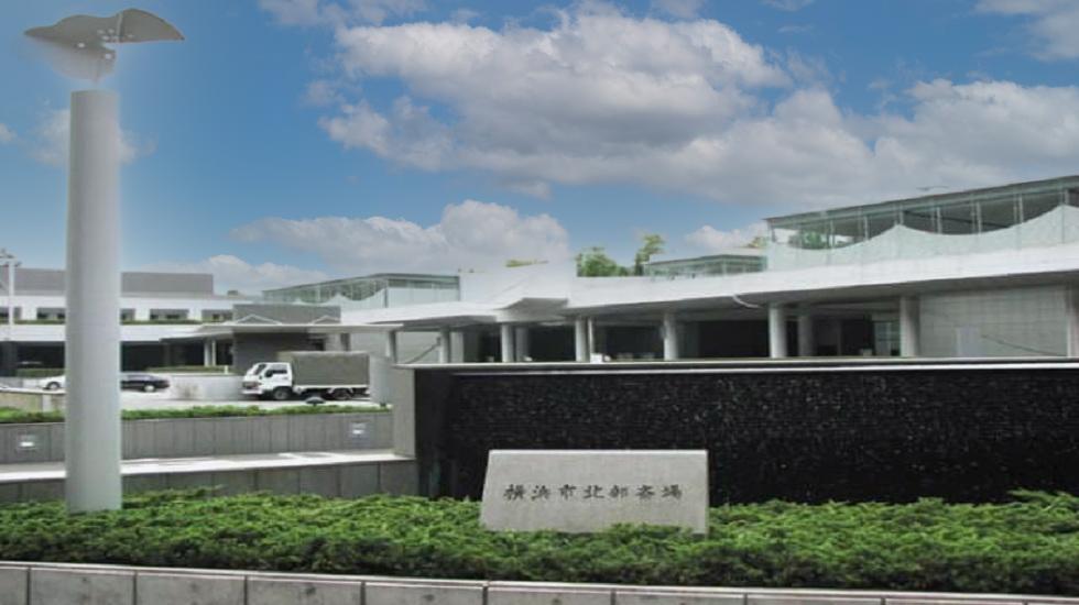 横浜市緑区にある横浜市営の火葬場・葬儀場「横浜市北部斎場」の外観