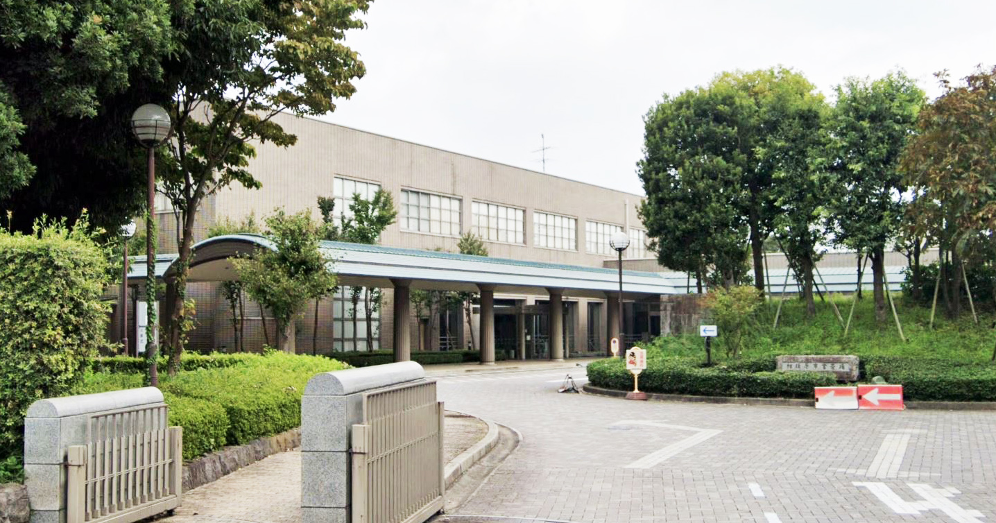 神奈川県相模原市にある葬儀場「相模原市営斎場」の外観写真