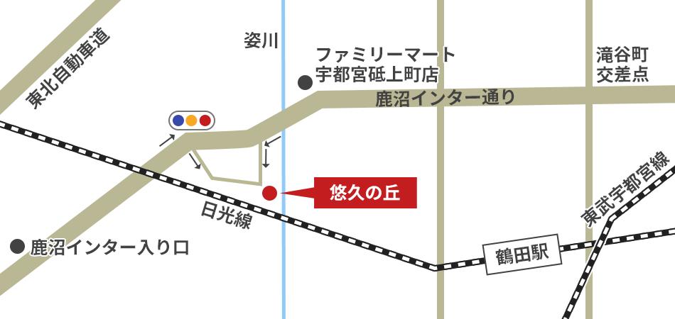 悠久の丘への車での行き方・アクセスを記した地図