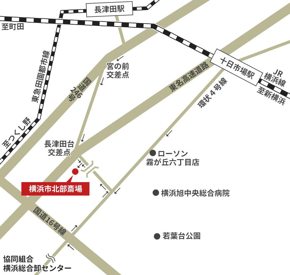 横浜市北部斎場への車での行き方・アクセスを記した地図