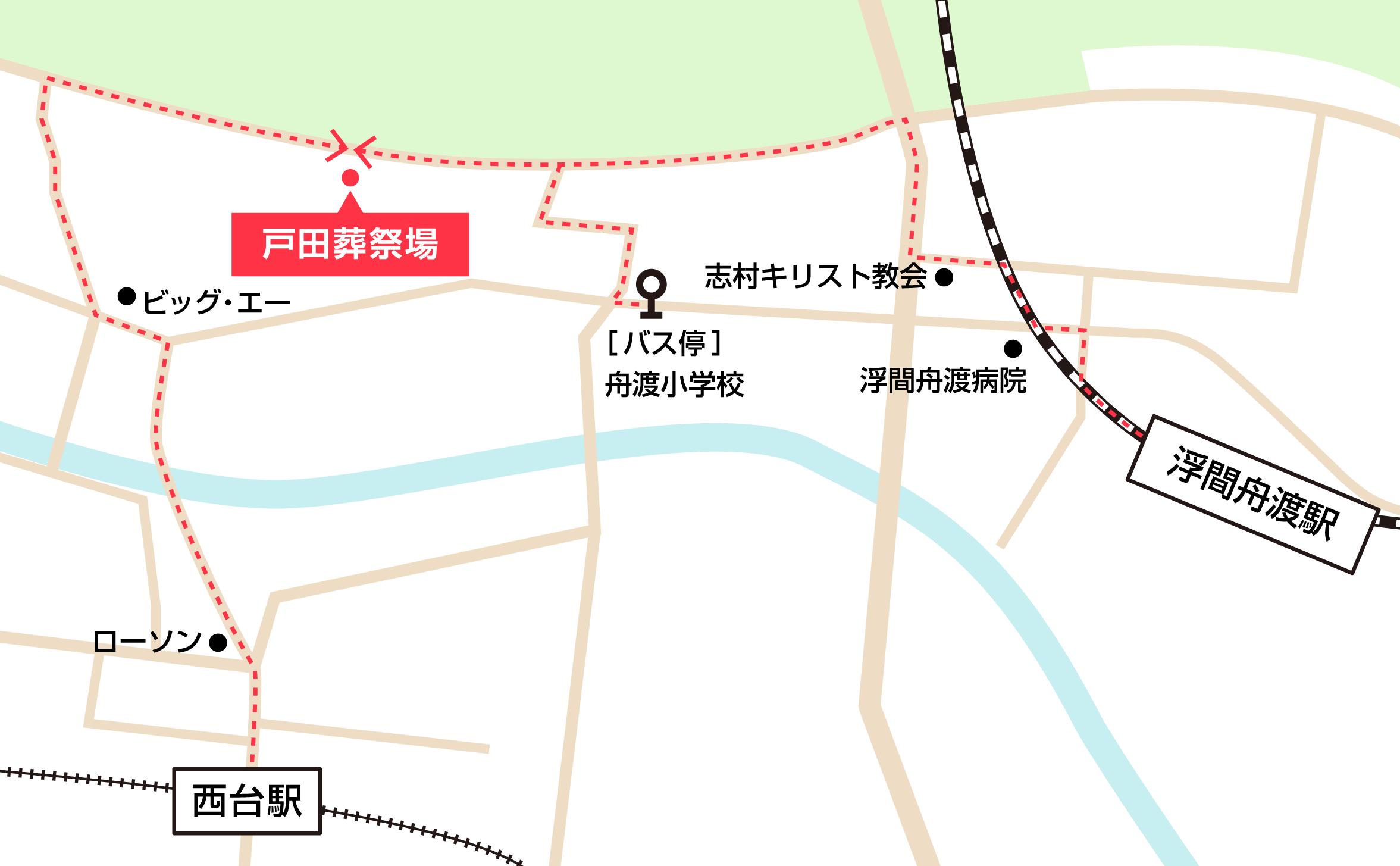 戸田葬祭場への徒歩・バスでの行き方・アクセスを記した地図