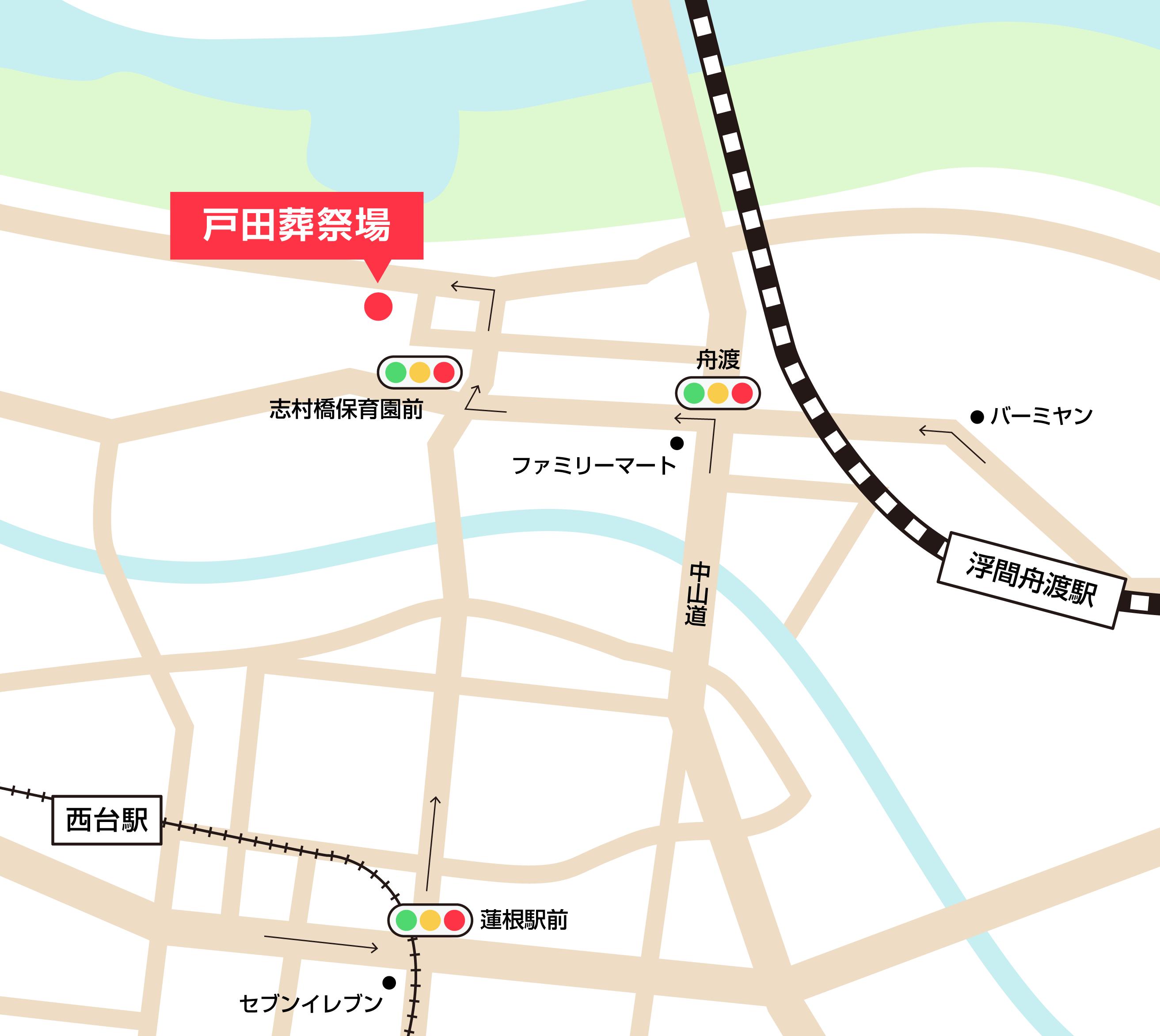 戸田葬祭場への車での行き方・アクセスを記した地図