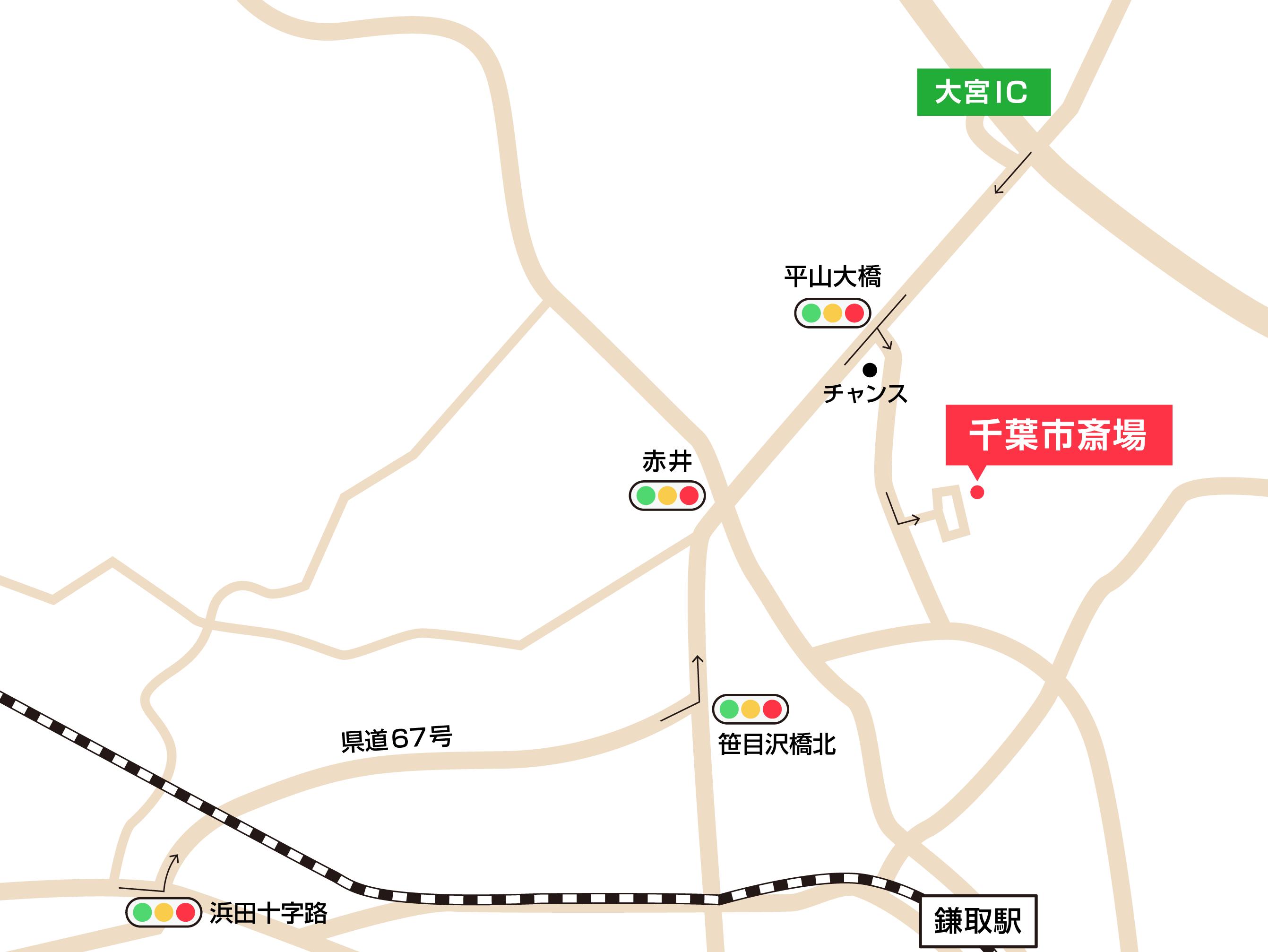 千葉市斎場への車での行き方・アクセスを記した地図