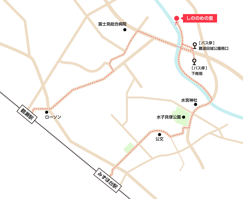 しののめの里への徒歩・バスでの行き方・アクセスを記した地図