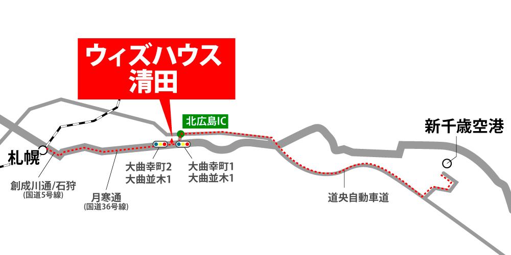 ウィズハウス清田への車での行き方・アクセスを記した地図