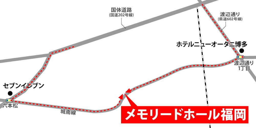 メモリードホール福岡への車での行き方・アクセスを記した地図