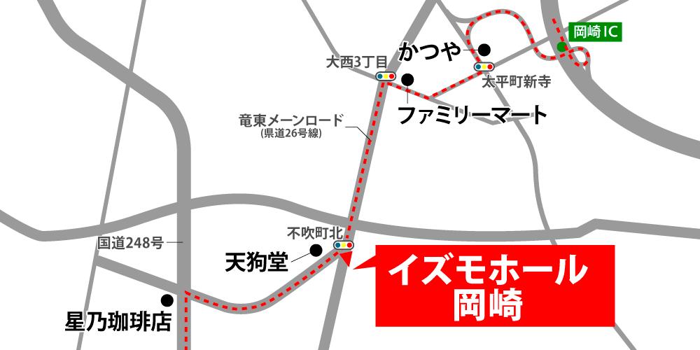 イズモホール岡崎への車での行き方・アクセスを記した地図