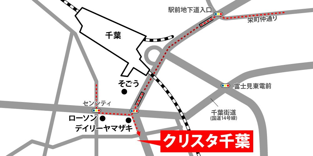 クリスタ千葉への車での行き方・アクセスを記した地図