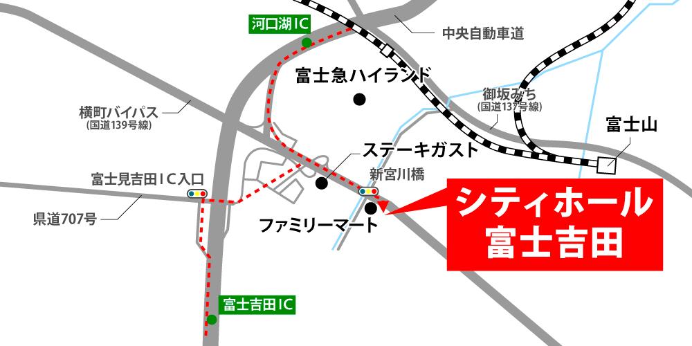 シティホール富士吉田への車での行き方・アクセスを記した地図