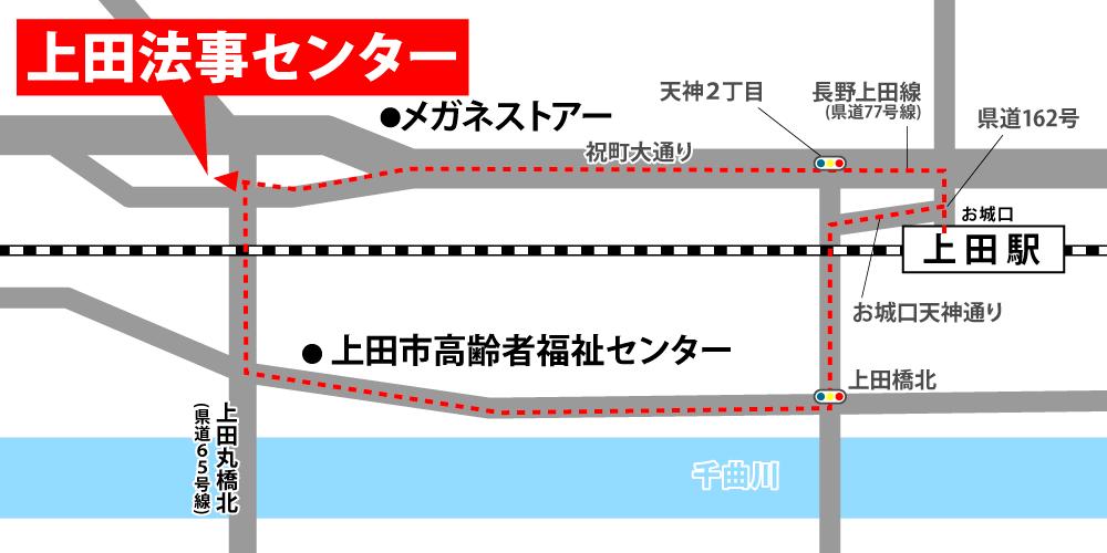 上田法事センターへの車での行き方・アクセスを記した地図