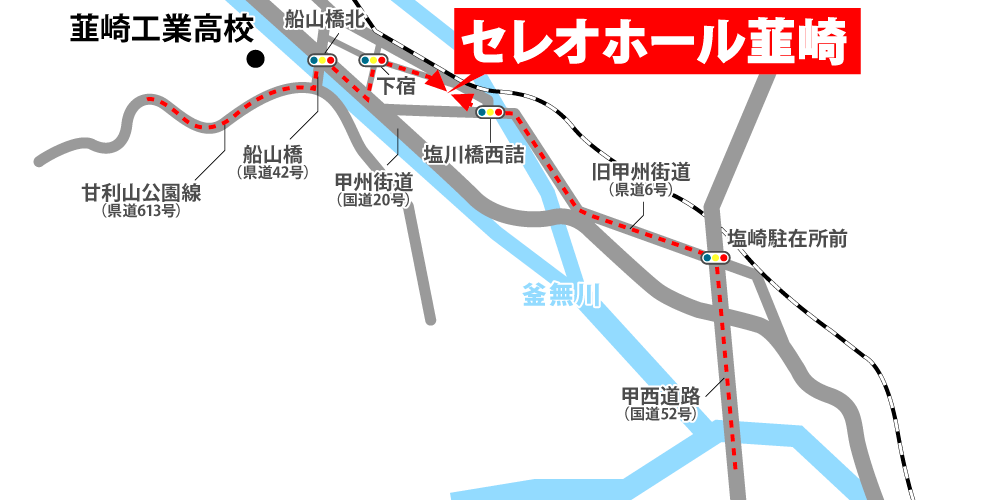セレオホール韮崎への車での行き方・アクセスを記した地図