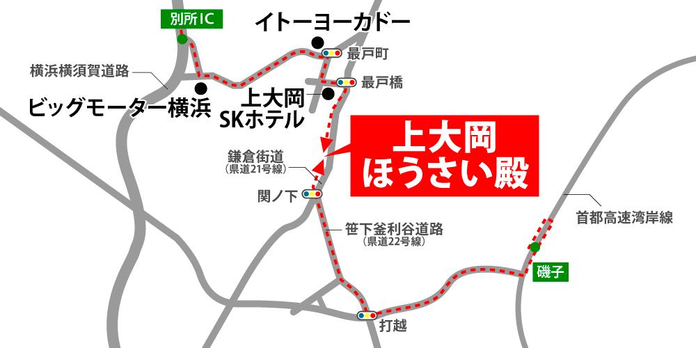 上大岡ほうさい殿への車での行き方・アクセスを記した地図