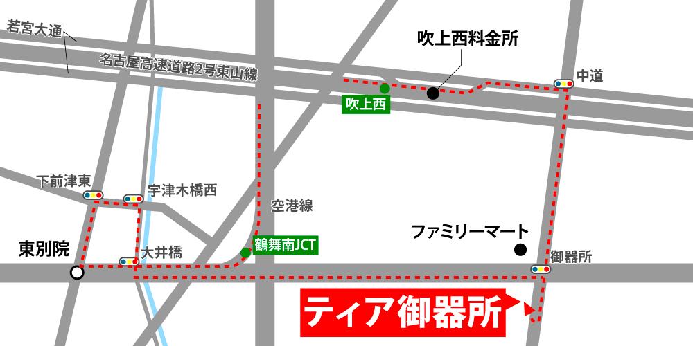 ティア御器所への車での行き方・アクセスを記した地図