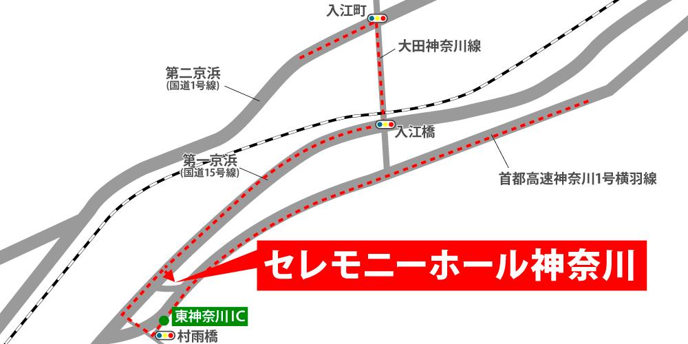 セレモニーホール神奈川への車での行き方・アクセスを記した地図