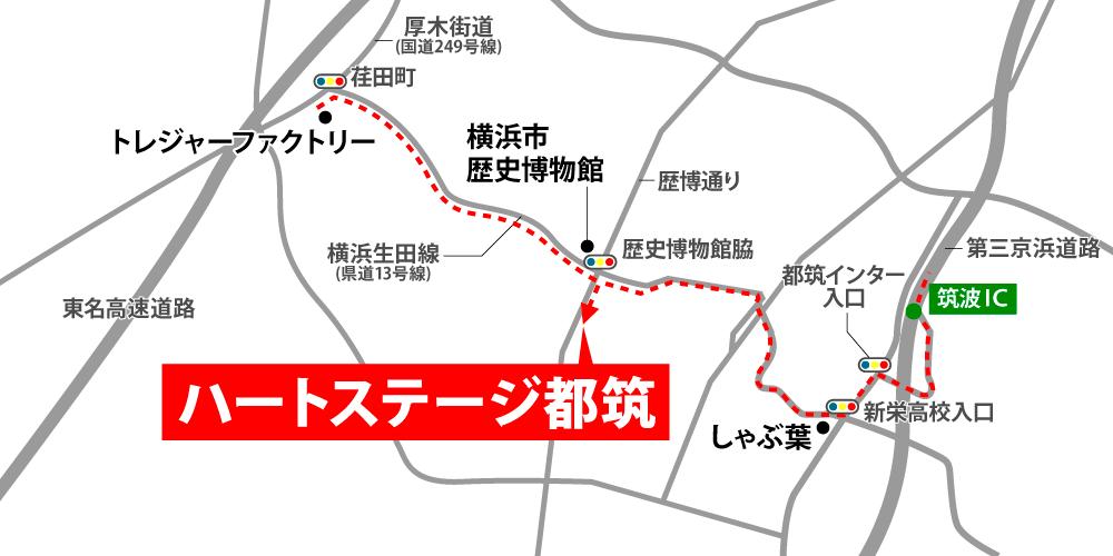 ハートステージ都筑への車での行き方・アクセスを記した地図