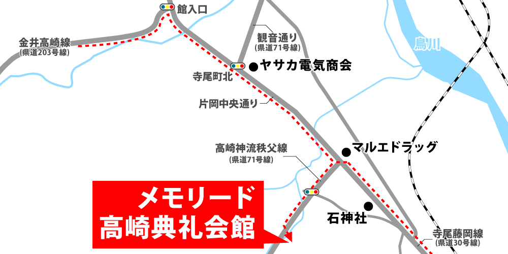 メモリード高崎典礼会館への車での行き方・アクセスを記した地図