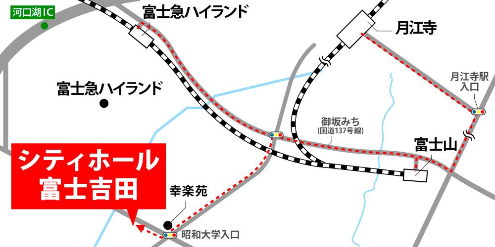 シティホール富士吉田への徒歩・バスでの行き方・アクセスを記した地図
