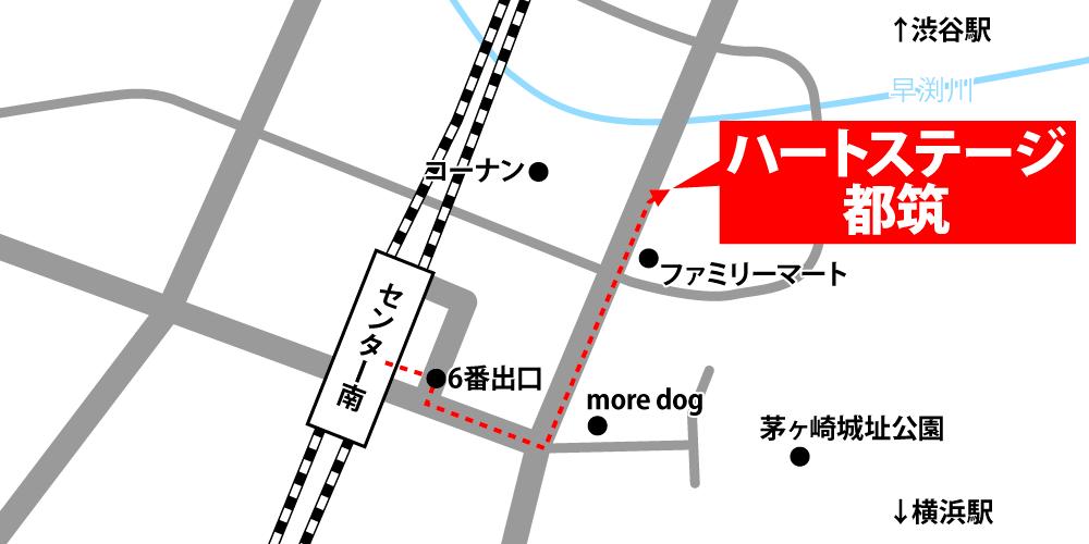 ハートステージ都筑への徒歩・バスでの行き方・アクセスを記した地図
