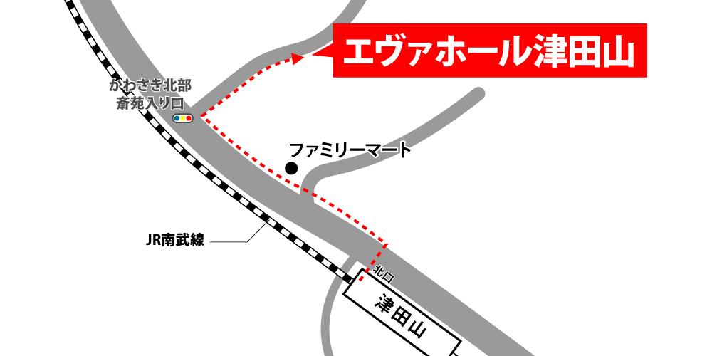 エヴァホール津田山への徒歩・バスでの行き方・アクセスを記した地図