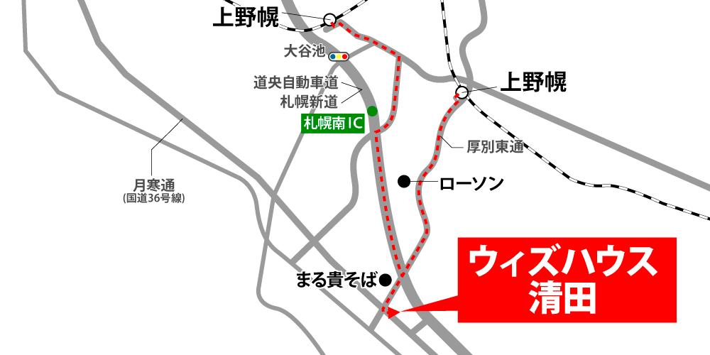 ウィズハウス清田への徒歩・バスでの行き方・アクセスを記した地図