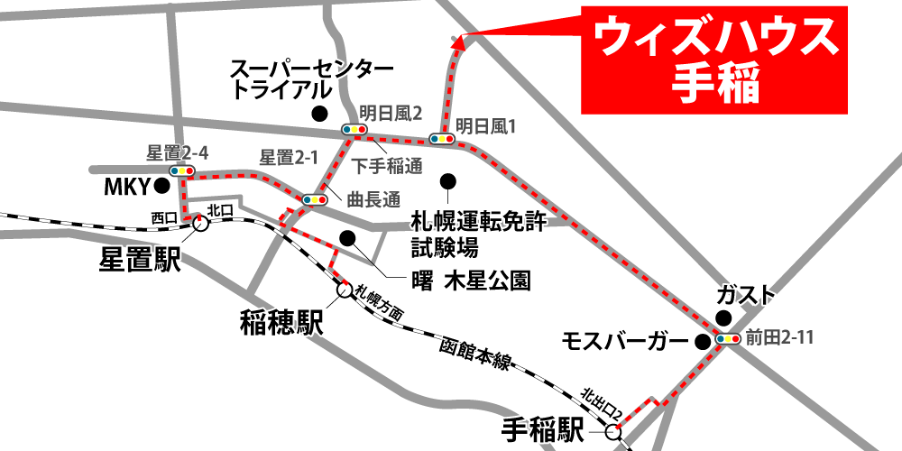 ウィズハウス手稲への徒歩・バスでの行き方・アクセスを記した地図