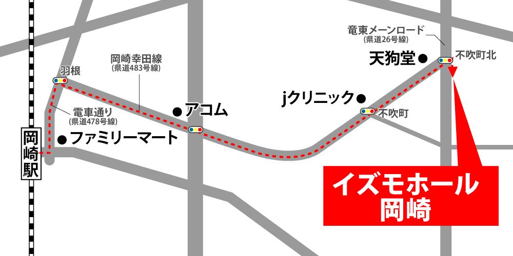 イズモホール岡崎への徒歩・バスでの行き方・アクセスを記した地図