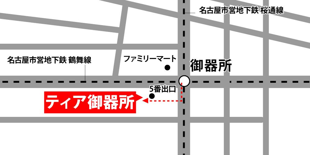 ティア御器所への徒歩・バスでの行き方・アクセスを記した地図