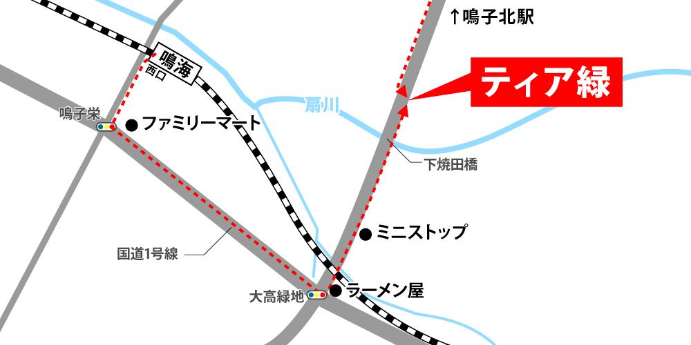 ティア緑への電車・バスでの行き方・アクセスを記した地図