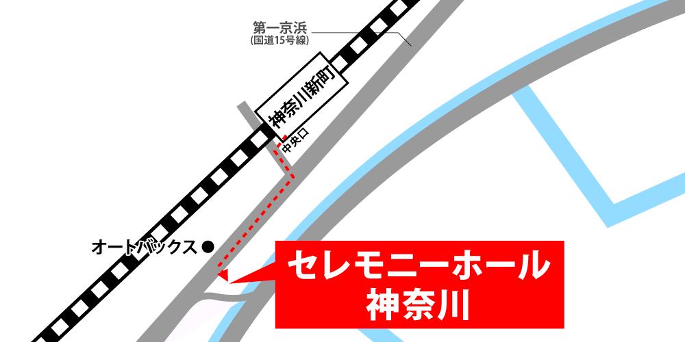 セレモニーホール神奈川への徒歩・バスでの行き方・アクセスを記した地図