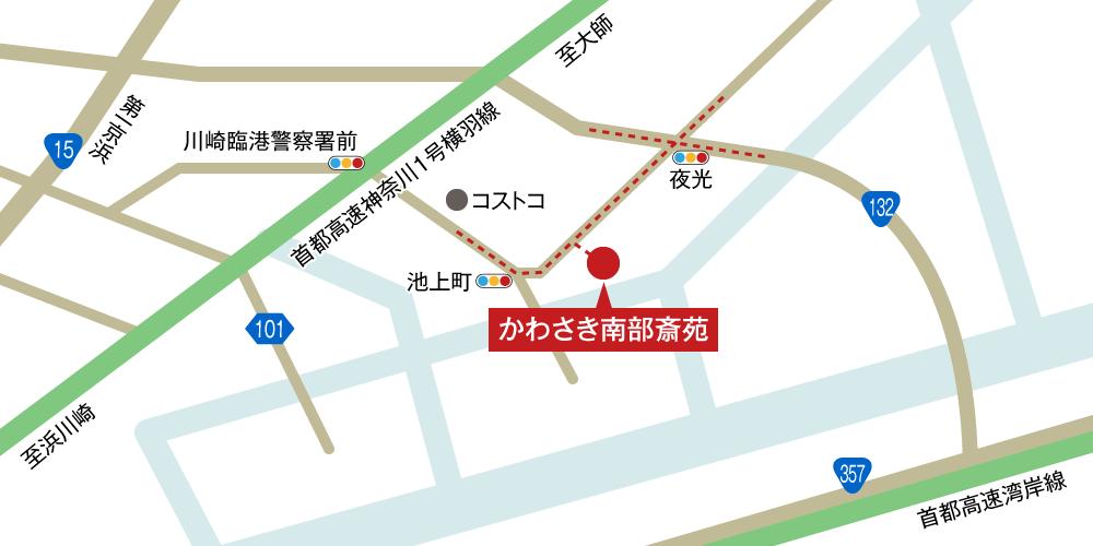 かわさき南部斎苑への車での行き方・アクセスを記した地図