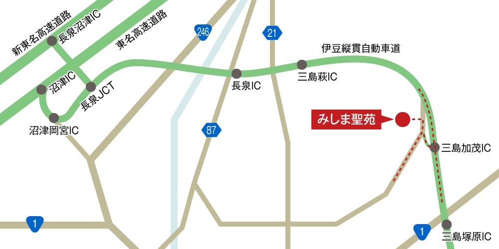 みしま聖苑への車での行き方・アクセスを記した地図