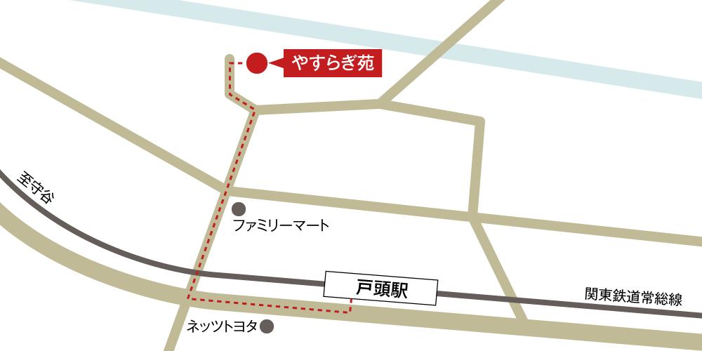 やすらぎ苑への徒歩・バスでの行き方・アクセスを記した地図