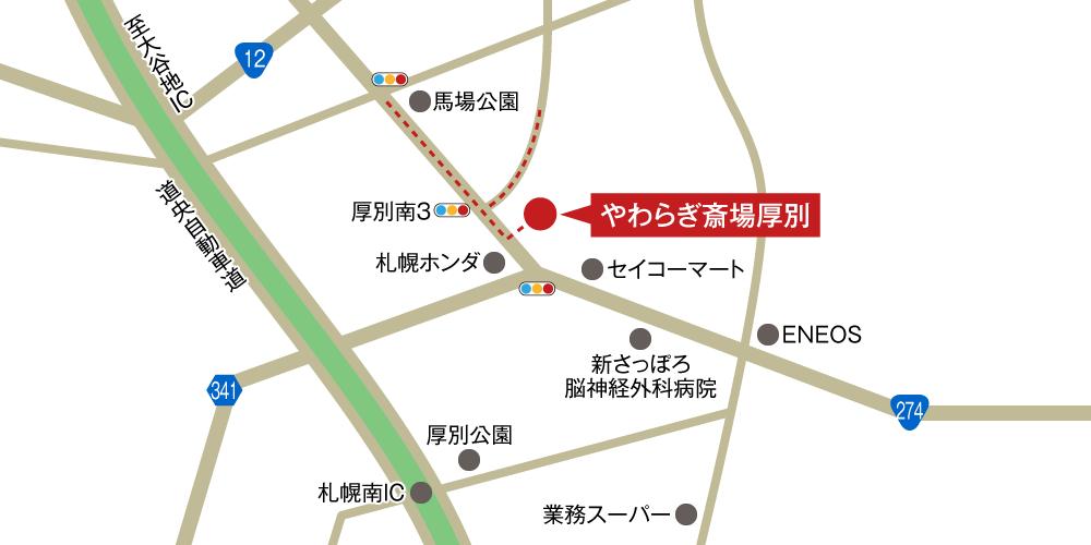 浦和典礼会館への車での行き方・アクセスを記した地図