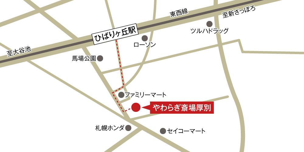 浦和典礼会館への徒歩・バスでの行き方・アクセスを記した地図