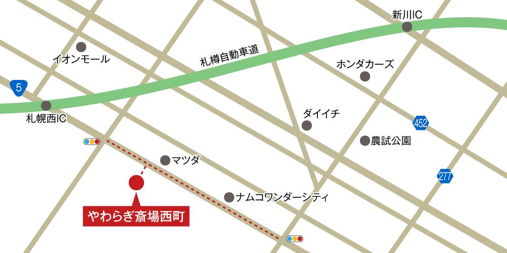 やわらぎ斎場西町への車での行き方・アクセスを記した地図