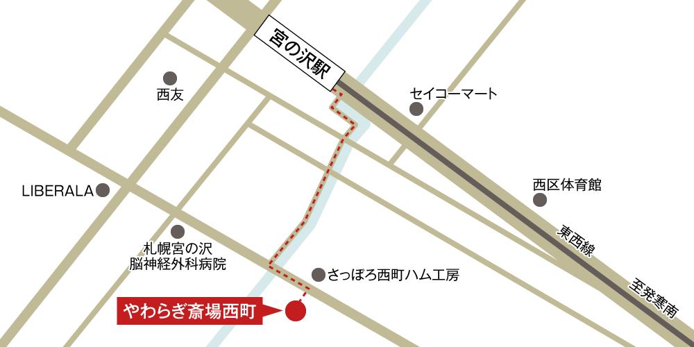 やわらぎ斎場西町への徒歩・バスでの行き方・アクセスを記した地図
