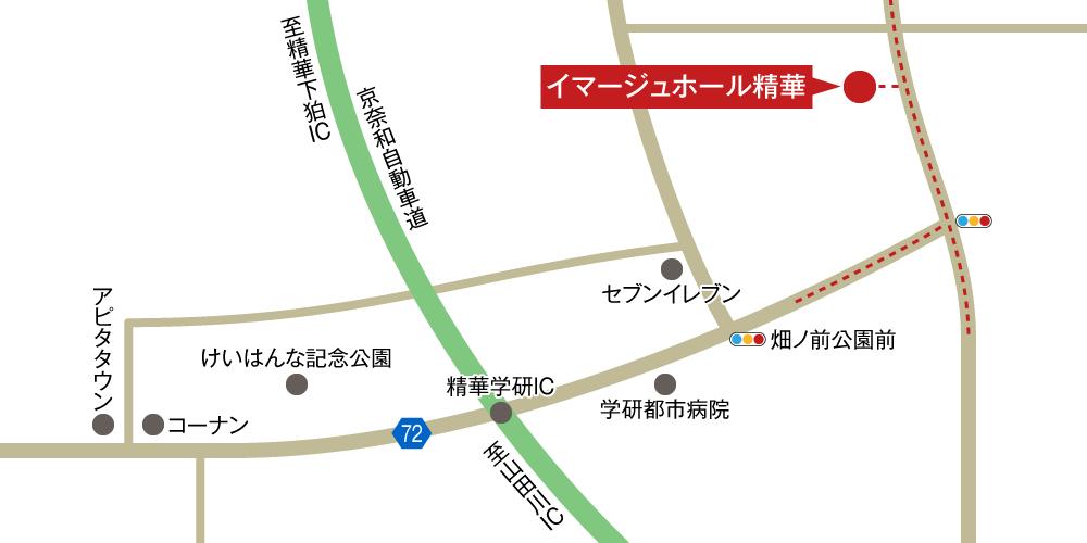 イマージュホール精華への車での行き方・アクセスを記した地図