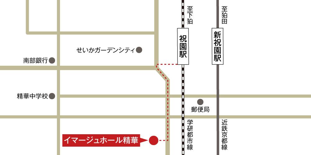 イマージュホール精華への徒歩・バスでの行き方・アクセスを記した地図