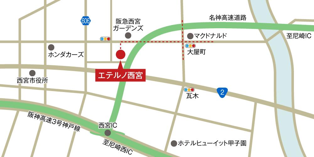 エテルノ西宮への車での行き方・アクセスを記した地図