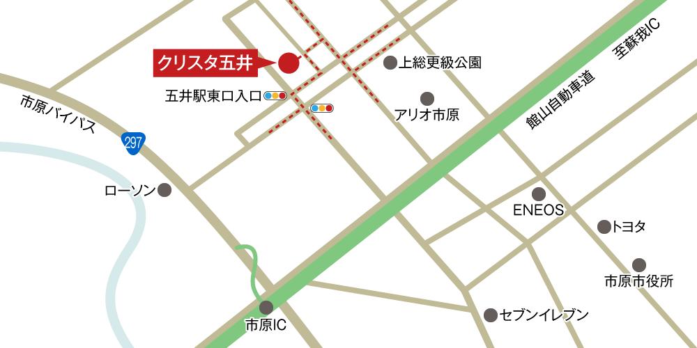 クリスタ五井への車での行き方・アクセスを記した地図