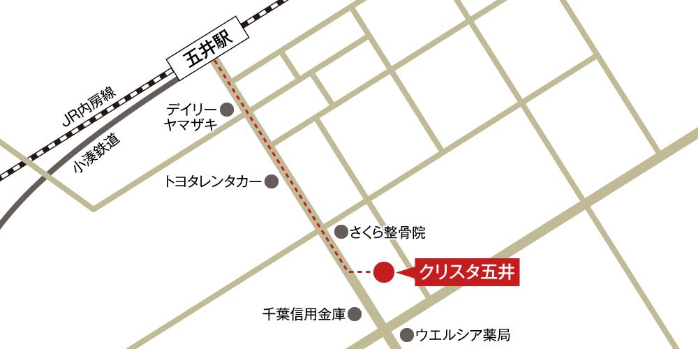 クリスタ五井への徒歩・バスでの行き方・アクセスを記した地図
