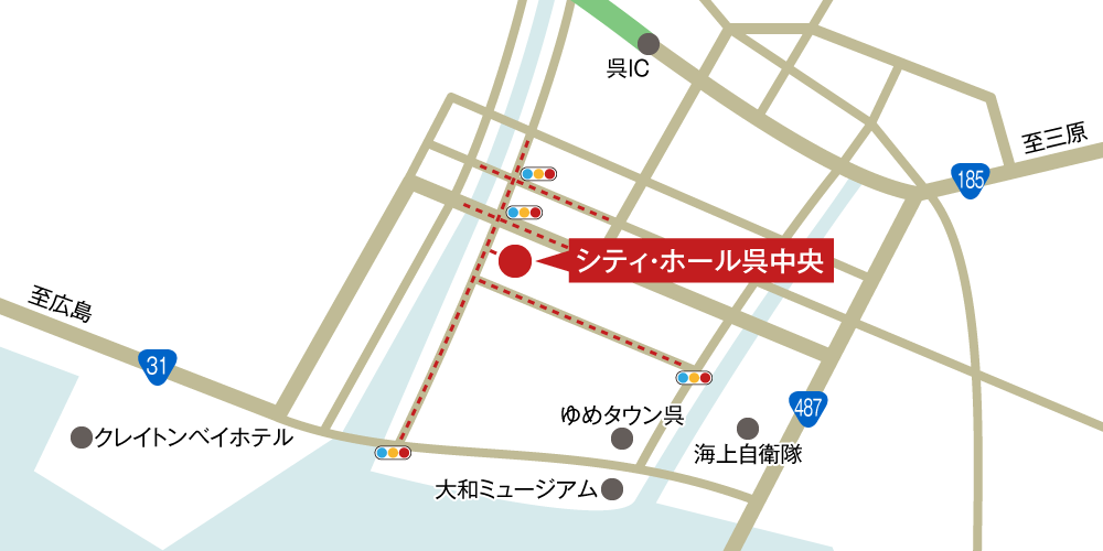 シティホール呉中央への車での行き方・アクセスを記した地図