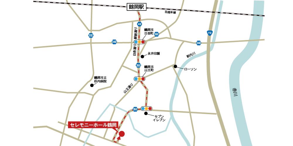 セレモニーホール鶴岡への徒歩・バスでの行き方・アクセスを記した地図