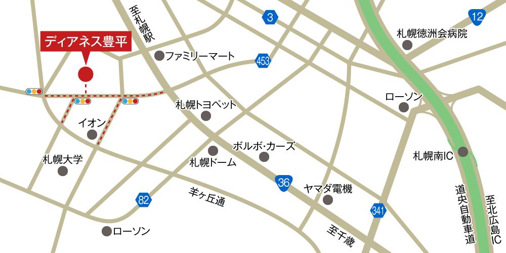 ディアネス豊平への車での行き方・アクセスを記した地図