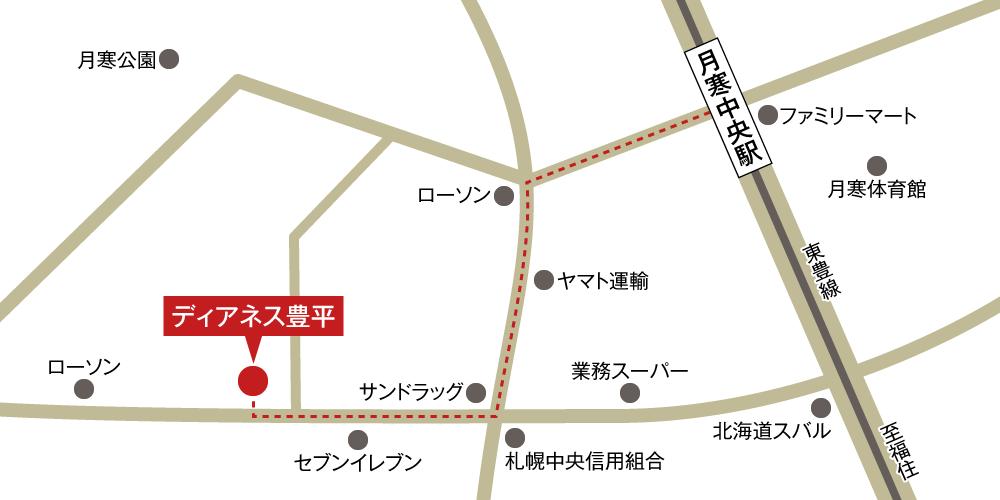 ディアネス豊平への徒歩・バスでの行き方・アクセスを記した地図