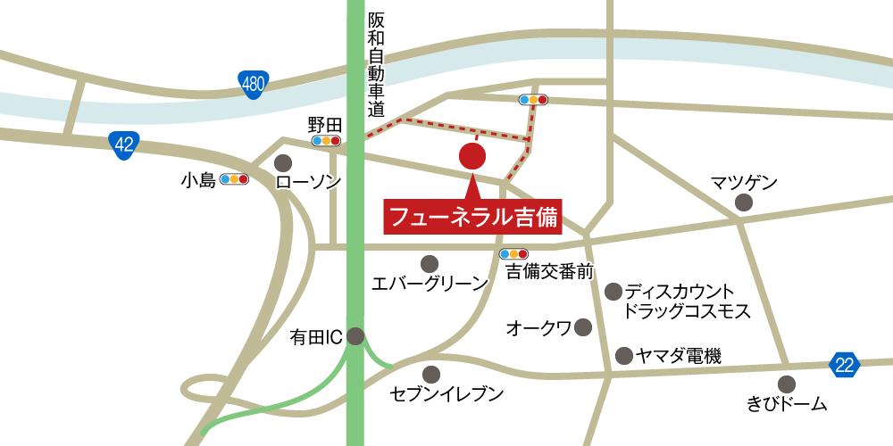 フューネラル吉備への車での行き方・アクセスを記した地図