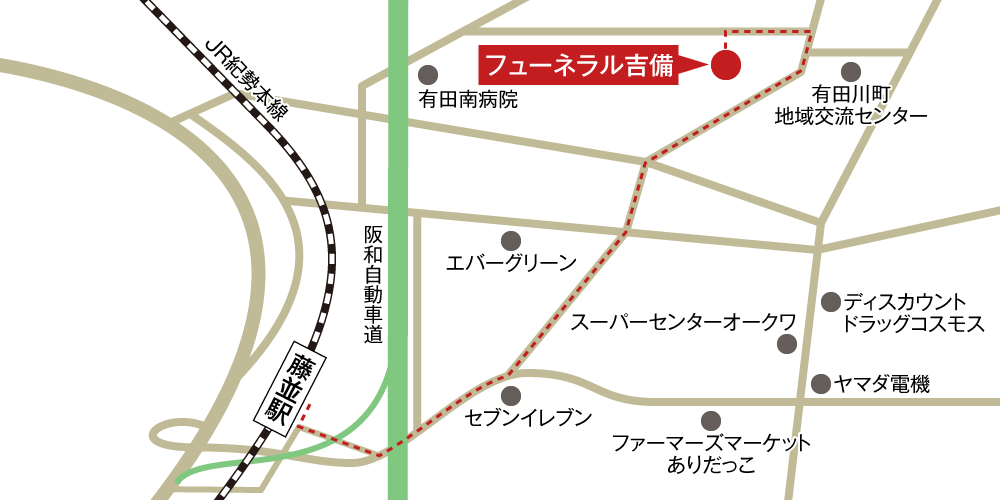 フューネラル吉備への徒歩・バスでの行き方・アクセスを記した地図